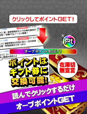 http://a3.mzstatic.com/jp/r30/Purple5/v4/93/a3/e1/93a3e174-e3ab-e466-a2fc-831f4d2baa98/screen480x480.jpeg