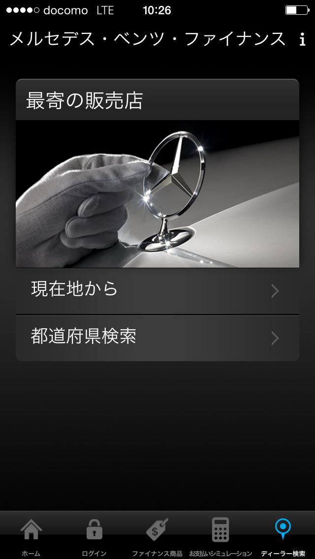http://a3.mzstatic.com/jp/r30/Purple5/v4/9c/b8/a2/9cb8a229-9aa7-04b7-82ea-94084cdf96cf/screen1136x1136.jpeg
