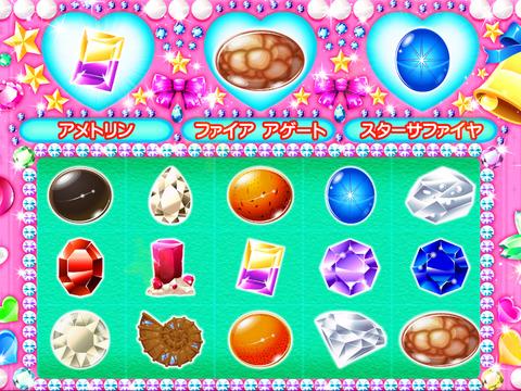 http://a3.mzstatic.com/jp/r30/Purple5/v4/9e/00/91/9e0091da-ddcb-4ca0-9c7c-4fc13d611f71/screen480x480.jpeg