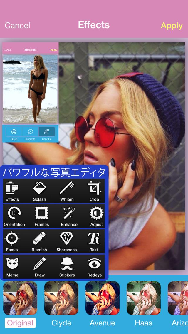 2014年7月29日iPhone/iPadアプリセール 多機能カメラツール「PowerCam™」が値下げ!