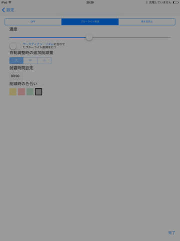 http://a3.mzstatic.com/jp/r30/Purple5/v4/9f/8d/6f/9f8d6fd9-c124-5997-a8c3-79cdd2cacb8a/screen480x480.jpeg