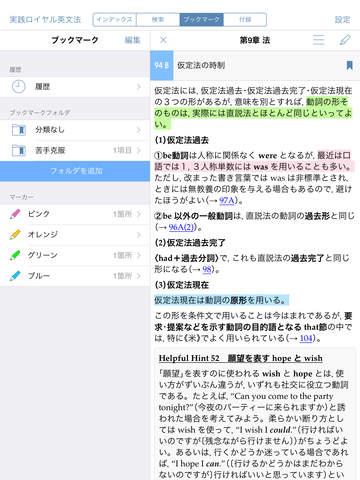 http://a3.mzstatic.com/jp/r30/Purple5/v4/a1/a9/61/a1a961d2-c84b-06d0-dcfc-864d9e260e0a/screen480x480.jpeg
