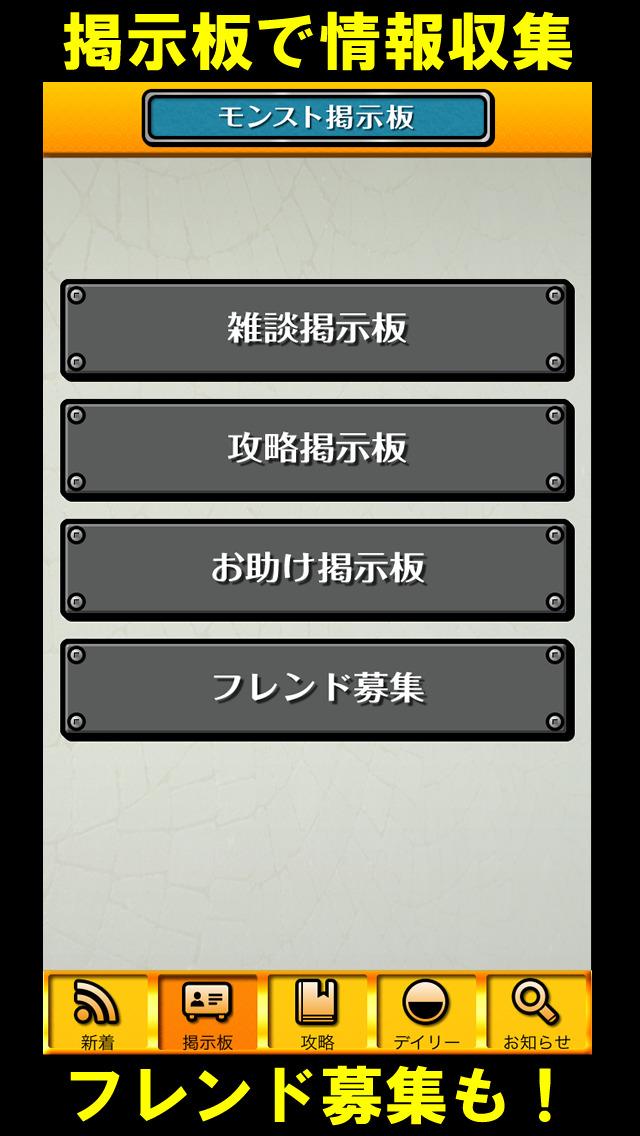 http://a3.mzstatic.com/jp/r30/Purple5/v4/a2/63/a6/a263a63b-7747-ecf0-2615-fd9c2ece20f1/screen1136x1136.jpeg