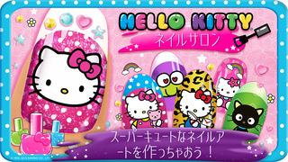 http://a3.mzstatic.com/jp/r30/Purple5/v4/a6/69/b3/a669b3ae-b7f0-b7b6-90a3-7c91e4a39f46/screen320x320.jpeg