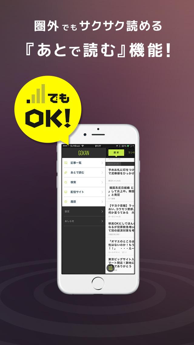 http://a3.mzstatic.com/jp/r30/Purple5/v4/a8/92/fc/a892fcdc-7f90-454a-006c-9da9edc509d7/screen1136x1136.jpeg
