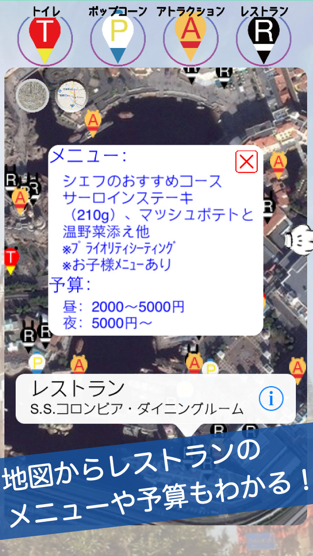 http://a3.mzstatic.com/jp/r30/Purple5/v4/ac/4e/bc/ac4ebc25-73ca-baac-99f1-0a397dfe1a2b/screen1136x1136.jpeg