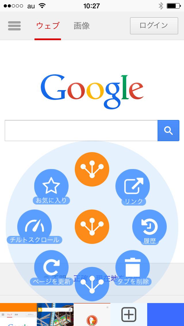 2015年6月10日iPhone/iPadアプリセール ToDoリストツール「Todoリスト 優先度で簡単仕分け」が無料!