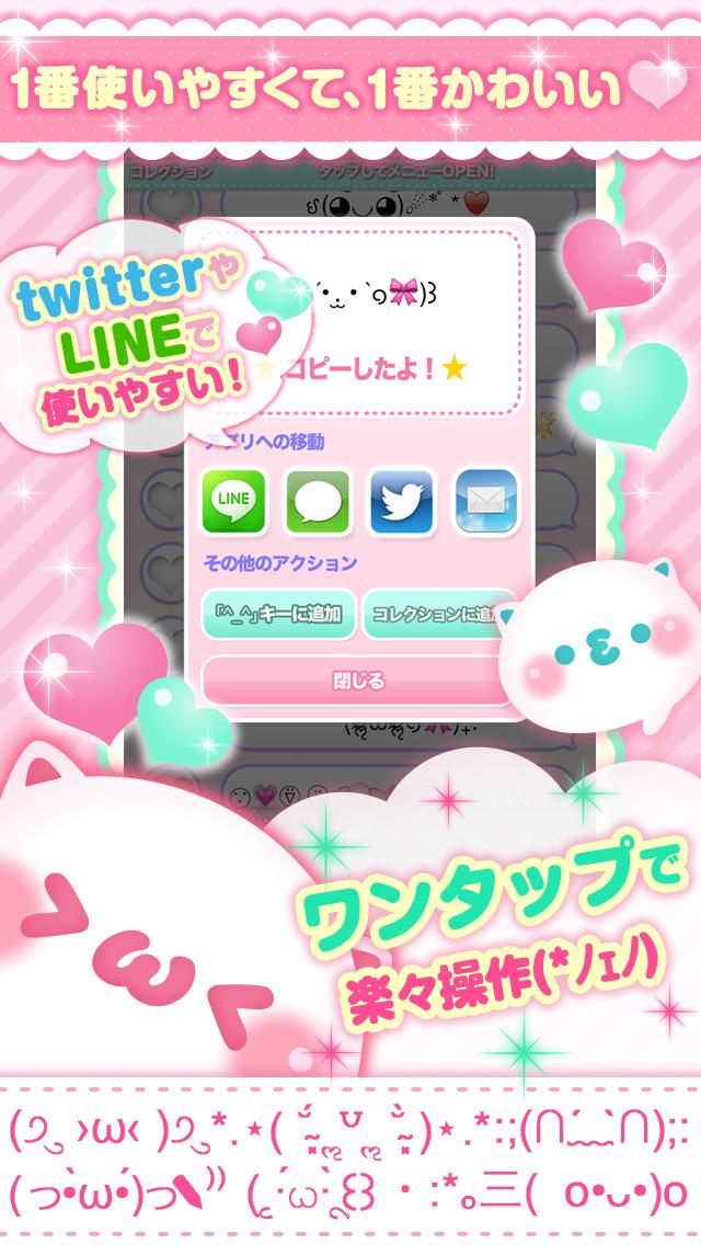 http://a3.mzstatic.com/jp/r30/Purple5/v4/ba/20/f0/ba20f0c6-745b-053b-670b-c766a5830f79/screen1136x1136.jpeg