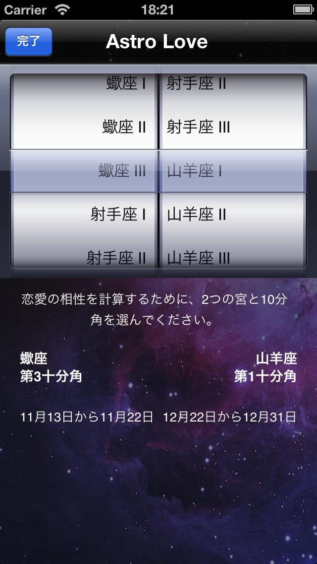 http://a3.mzstatic.com/jp/r30/Purple5/v4/ba/6e/9f/ba6e9fbf-f913-aeb5-5f23-48cb0f4031ba/screen1136x1136.jpeg