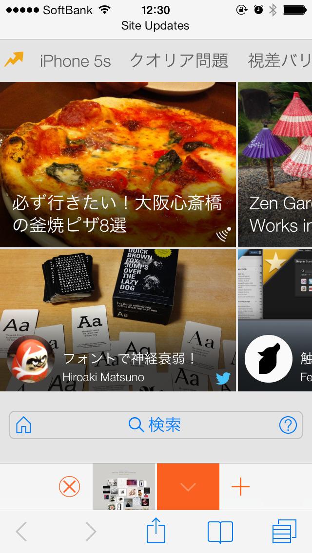 http://a3.mzstatic.com/jp/r30/Purple5/v4/bc/cb/ab/bccbabb2-c024-7409-b28d-bc5a72a22a94/screen1136x1136.jpeg