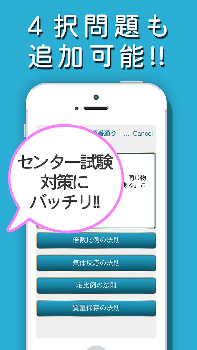 http://a3.mzstatic.com/jp/r30/Purple5/v4/bd/0f/10/bd0f10da-4db7-6899-c25c-5ff03daba09d/screen1136x1136.jpeg