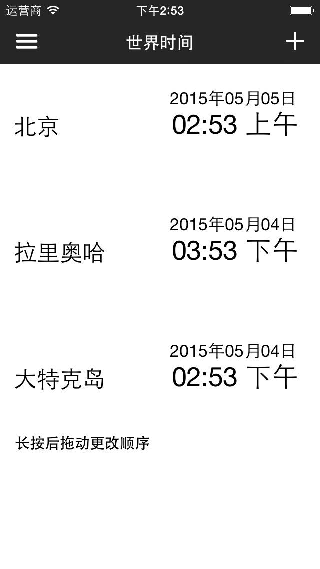2015年6月15日iPhone/iPadアプリセール 写真・ビデオエディターツール「Layered」が無料!