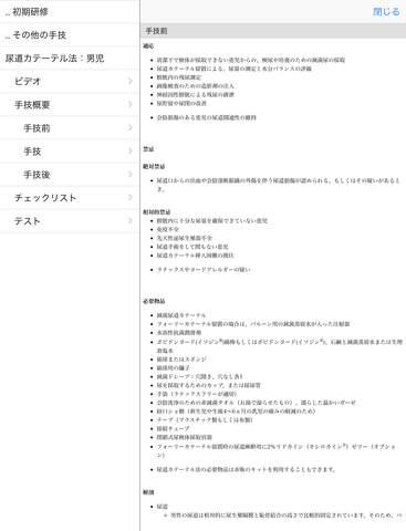 http://a3.mzstatic.com/jp/r30/Purple5/v4/c2/13/41/c21341a6-aa6f-1954-12b4-97e87bf39ca3/screen480x480.jpeg