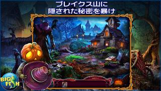 2015年9月5日iPhone/iPadアプリセール ムービーメーカーツール「MovieSpirit」が無料!