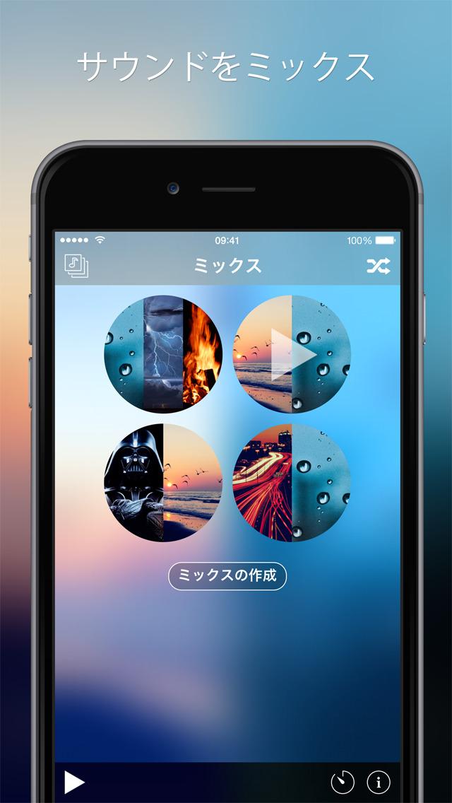 http://a3.mzstatic.com/jp/r30/Purple5/v4/c5/a7/a6/c5a7a635-506f-e3df-d789-d3a733e1ba6e/screen1136x1136.jpeg