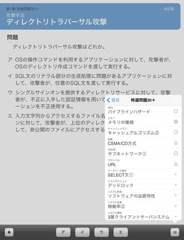 http://a3.mzstatic.com/jp/r30/Purple5/v4/c7/d5/cd/c7d5cd36-5156-2109-315a-06241f619aa6/screen480x480.jpeg
