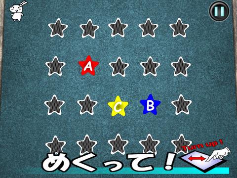 http://a3.mzstatic.com/jp/r30/Purple5/v4/c9/f3/a4/c9f3a46c-2f03-5e42-c42a-b60f650e8713/screen480x480.jpeg