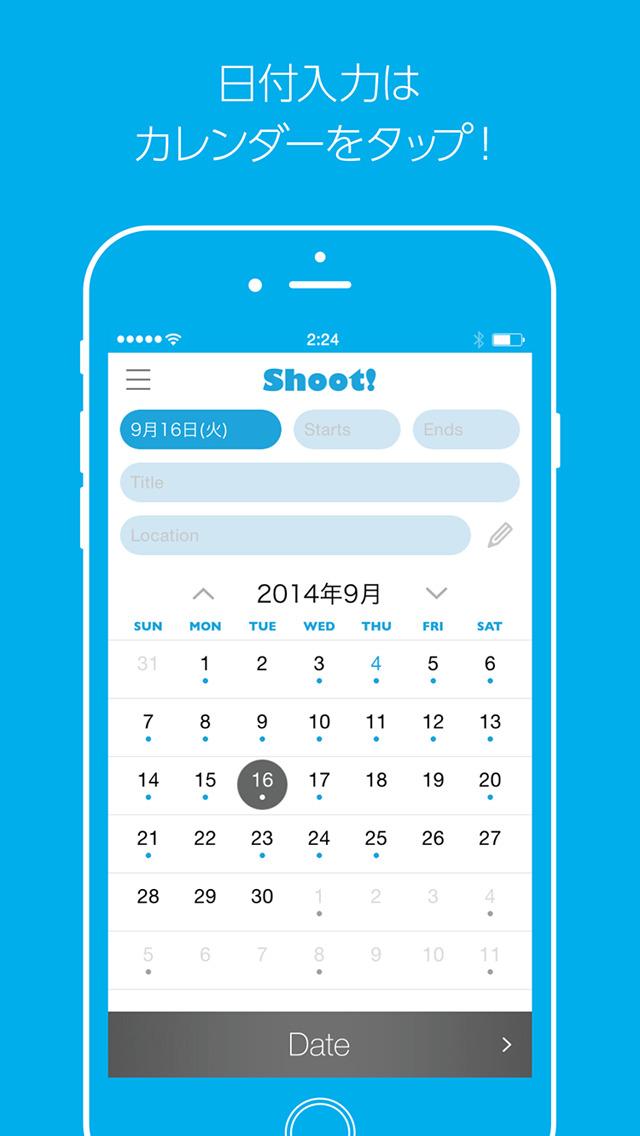 2016年3月26日iPhone/iPadアプリセール リラックス・メロディ集アプリ「自然はサウンド」が無料!