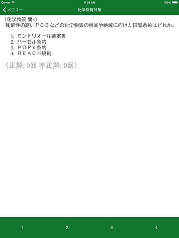 http://a3.mzstatic.com/jp/r30/Purple5/v4/ca/9e/87/ca9e87ed-d62f-03fc-343f-76fbaa766f95/screen480x480.jpeg