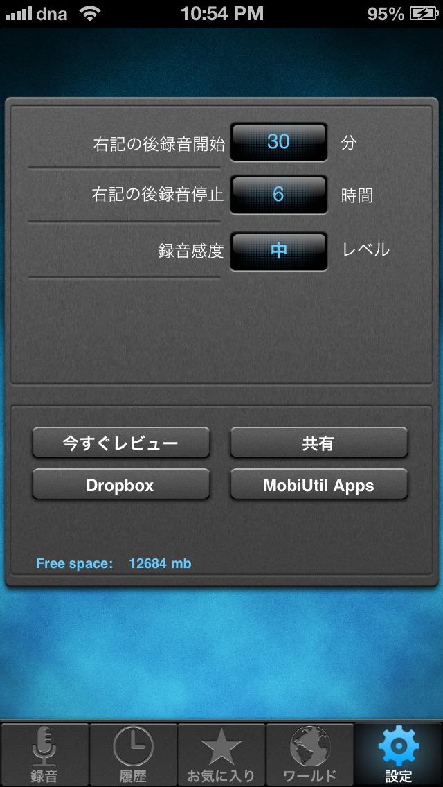 http://a3.mzstatic.com/jp/r30/Purple5/v4/cb/90/bc/cb90bc6c-74b8-ebc6-56e2-43a6f7dc9185/screen1136x1136.jpeg
