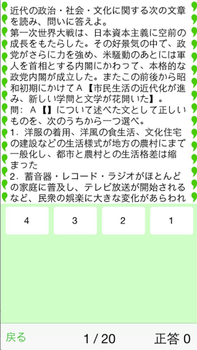 http://a3.mzstatic.com/jp/r30/Purple5/v4/d2/36/99/d2369942-bc0e-64e1-36b8-643f735d57ae/screen1136x1136.jpeg