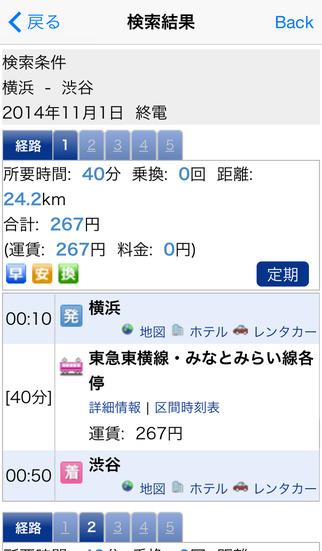 http://a3.mzstatic.com/jp/r30/Purple5/v4/d9/4d/f7/d94df7e5-1d3f-fcb3-ecab-8994173836cf/screen322x572.jpeg