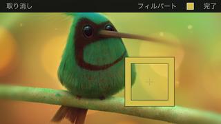 http://a3.mzstatic.com/jp/r30/Purple5/v4/db/a2/58/dba258a5-7469-df2d-8570-bb8883b29809/screen320x320.jpeg