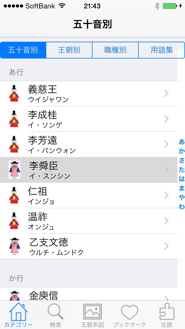 http://a3.mzstatic.com/jp/r30/Purple5/v4/db/af/ee/dbafeec4-ebc3-283b-15ef-8e0ba87589a0/screen1136x1136.jpeg