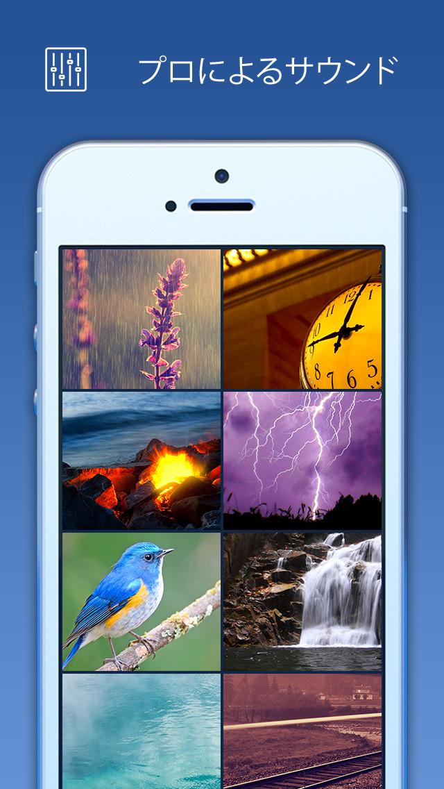 http://a3.mzstatic.com/jp/r30/Purple5/v4/db/b3/f2/dbb3f277-fad8-ec04-774c-734cc4c52780/screen1136x1136.jpeg