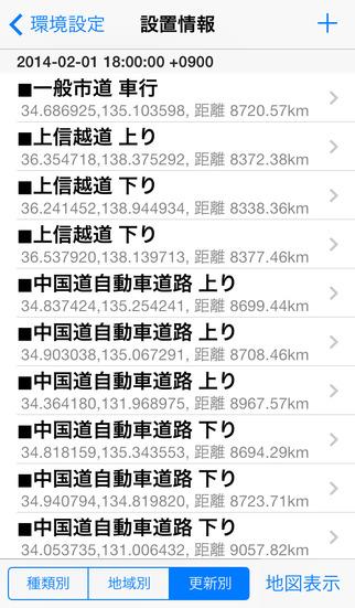 http://a3.mzstatic.com/jp/r30/Purple5/v4/db/c6/60/dbc66065-f41d-513a-bb19-69f37284948c/screen322x572.jpeg