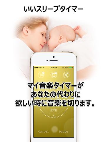 http://a3.mzstatic.com/jp/r30/Purple5/v4/dd/6e/ad/dd6ead54-ae27-3cc1-dd85-6346a5e451dc/screen480x480.jpeg