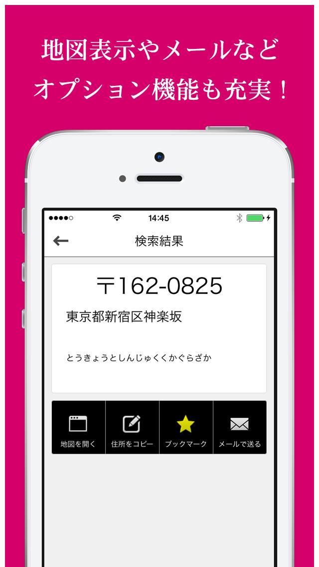 http://a3.mzstatic.com/jp/r30/Purple5/v4/e0/3e/6c/e03e6cfe-e74f-f804-a8e6-70aaa481a314/screen1136x1136.jpeg