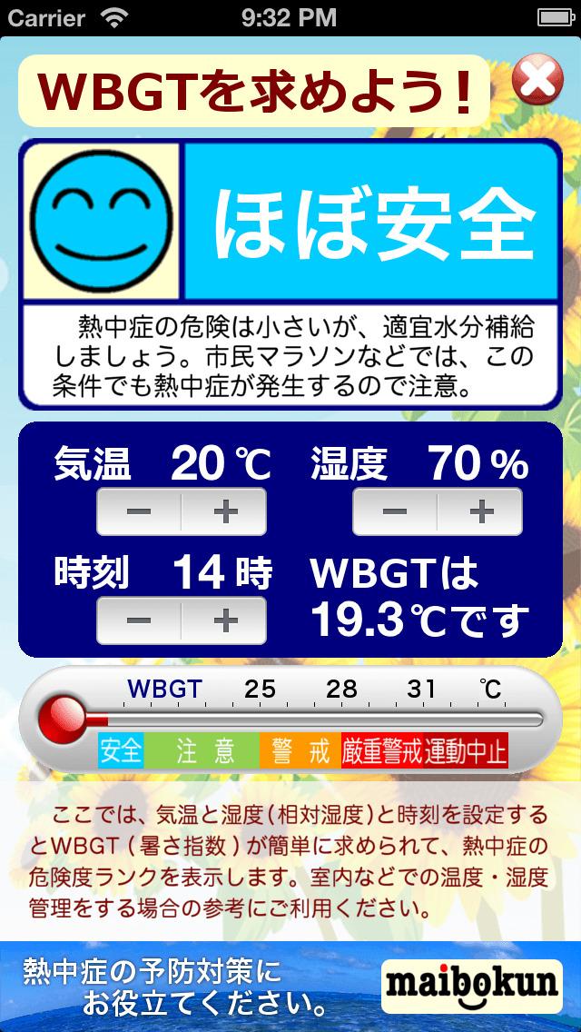 http://a3.mzstatic.com/jp/r30/Purple5/v4/e0/a4/d9/e0a4d9cf-5a43-d6ff-4f70-57b7a6205410/screen1136x1136.jpeg