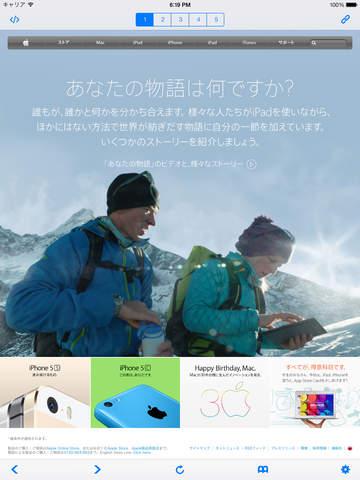 http://a3.mzstatic.com/jp/r30/Purple5/v4/e4/18/a0/e418a07d-f066-6d49-f32f-b47914dc09ef/screen480x480.jpeg