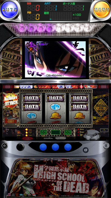 http://a3.mzstatic.com/jp/r30/Purple5/v4/e4/a0/0d/e4a00dad-fe93-6ed7-be12-c407ace118ba/screen696x696.jpeg