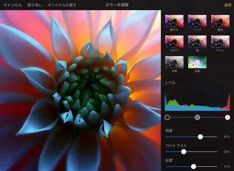 http://a3.mzstatic.com/jp/r30/Purple5/v4/e7/f4/a2/e7f4a2d8-47e5-f1a7-19fc-6649443e3bf7/screen480x480.jpeg