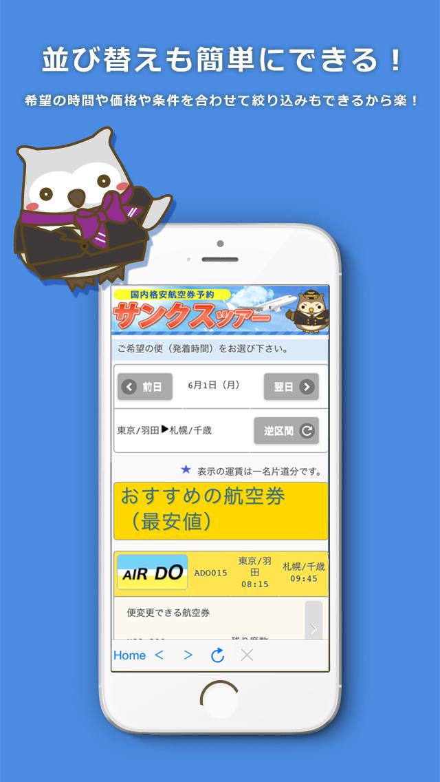 http://a3.mzstatic.com/jp/r30/Purple5/v4/e8/6f/a6/e86fa65b-fddf-6520-18cc-4931d4c1d0d1/screen1136x1136.jpeg