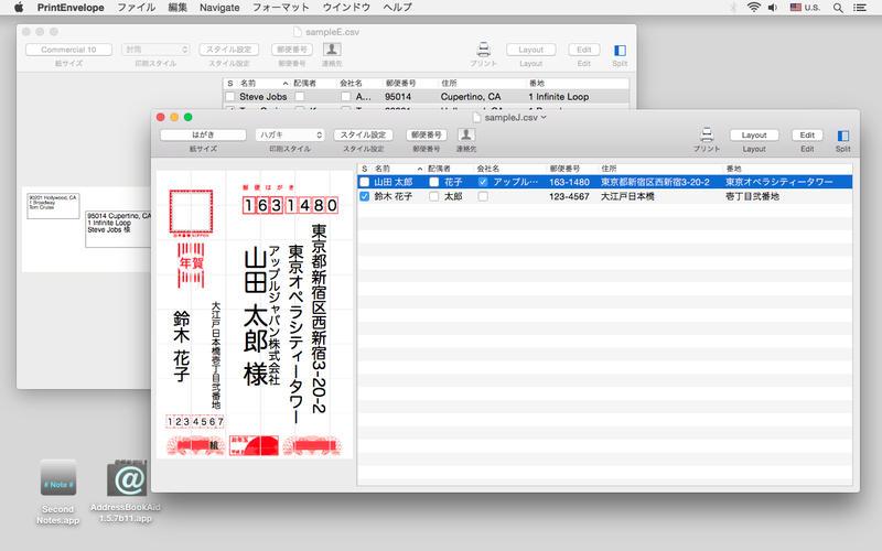 2015年8月23日Macアプリセール アクセスショートカットツール「Turbodo」が値下げ!
