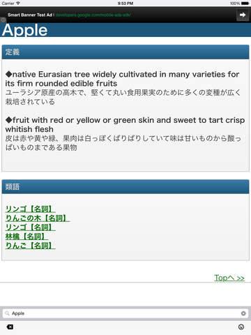 http://a3.mzstatic.com/jp/r30/Purple5/v4/f1/b6/bf/f1b6bfa3-e2e8-52ad-2165-2c4762d4a4ce/screen480x480.jpeg