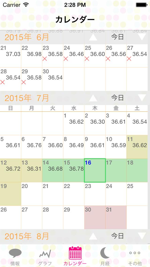http://a3.mzstatic.com/jp/r30/Purple5/v4/f2/05/9d/f2059d19-9a7f-a07f-b996-ec20d0d9b6ff/screen1136x1136.jpeg