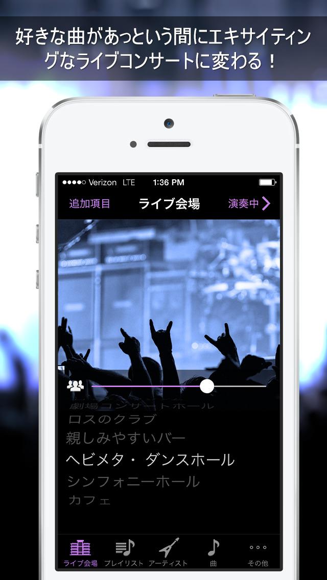 2015年1月16日iPhone/iPadアプリセール 逆再生で退屈な動画も面白く!動画を逆再生状態にして保存できるアプリ「Reverser Cam」が無料!