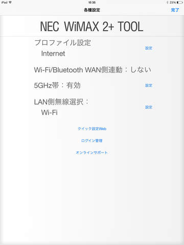 http://a3.mzstatic.com/jp/r30/Purple5/v4/f9/7d/4d/f97d4d61-c508-4836-9511-c1211c7e9eb6/screen480x480.jpeg