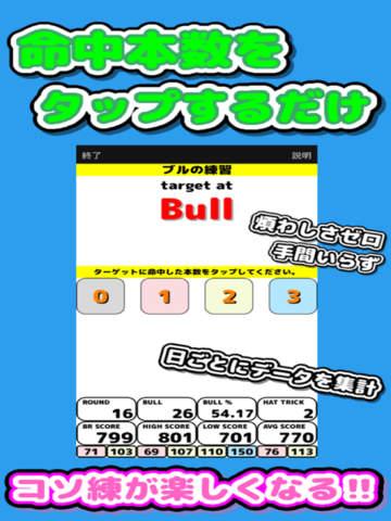 http://a3.mzstatic.com/jp/r30/Purple5/v4/f9/e8/d9/f9e8d911-ef20-d077-8cb4-9a0eddd91723/screen480x480.jpeg