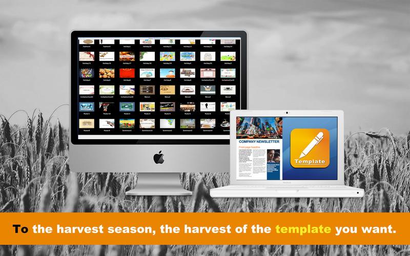 2014年10月25日Macアプリセール アスキーアート制作ツール「Image To Text Converter」が値下げ!