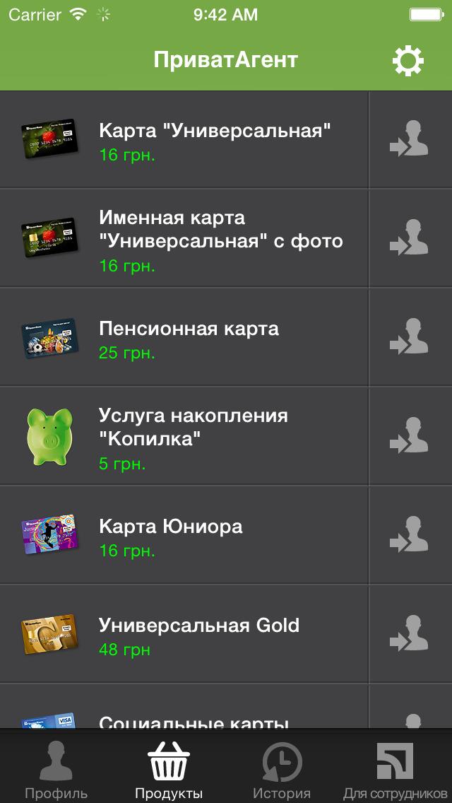 http://a3.mzstatic.com/jp/r30/Purple5/v4/fd/49/25/fd4925ef-111d-a29c-95c0-87437f4b2266/screen1136x1136.jpeg