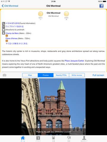 http://a3.mzstatic.com/jp/r30/Purple5/v4/fe/2b/58/fe2b5866-fea3-7f9c-a66a-2a98a9488aac/screen480x480.jpeg