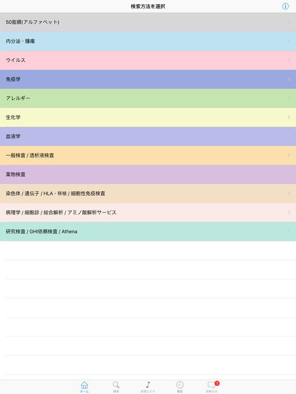 http://a3.mzstatic.com/jp/r30/Purple60/v4/65/a8/0f/65a80fb2-09a9-ebee-e7c4-6c496de2a30f/sc1024x768.jpeg