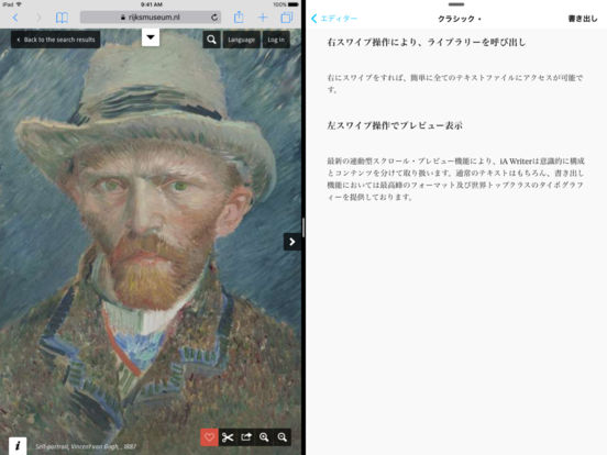 http://a3.mzstatic.com/jp/r30/Purple60/v4/99/ab/11/99ab11c3-e377-3fd2-87df-776143dc9acb/sc552x414.jpeg