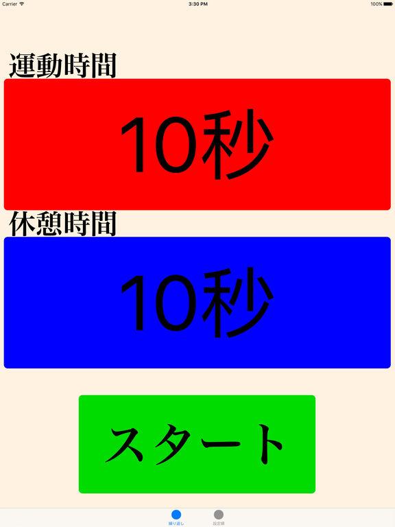 http://a3.mzstatic.com/jp/r30/Purple60/v4/a2/0f/04/a20f04ae-fd52-40ad-27e1-4e6b07a9d643/sc1024x768.jpeg