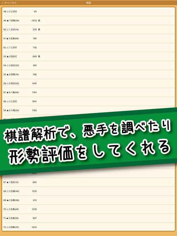 http://a3.mzstatic.com/jp/r30/Purple60/v4/f7/44/98/f74498df-7144-76b9-0304-dbba142aaaa0/sc1024x768.jpeg